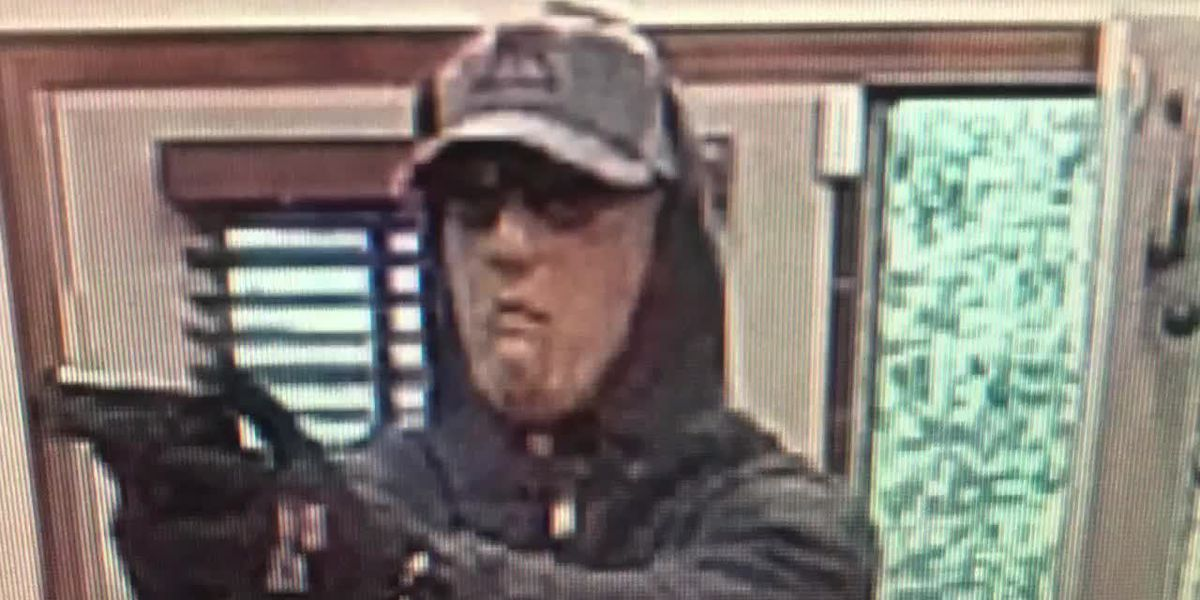 Suspect in East Texas bank robbery connected to 2nd bank robbery